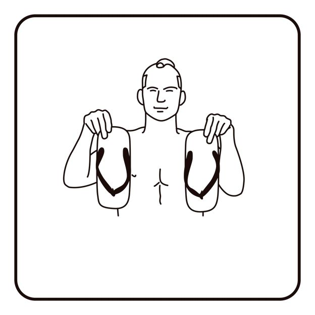 Dibujo de persona mostrando sandalias