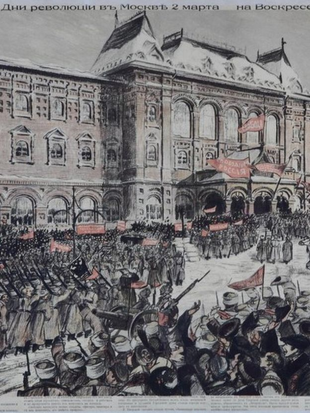 Revolutionary poster depicting rallies in Moscow's Voskresenskaya Square
