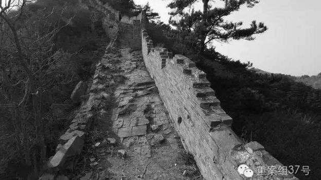 A photo showing the original brickwork path of the Great Wall