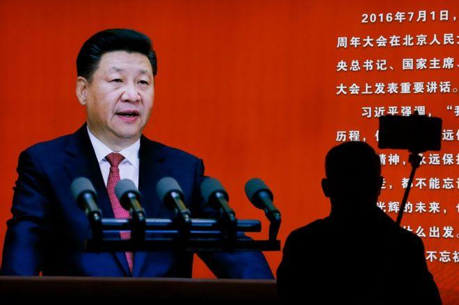 Chính phủ Trung Quốc nói các đối tượng bị nghi dính vào tham nhũng và lạm quyền cũng như các tội khác.