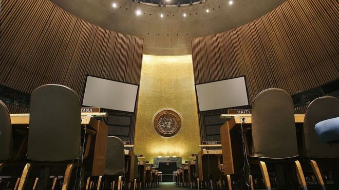 Salón de la ONU