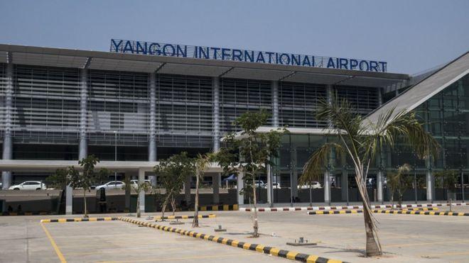 angon International Airport