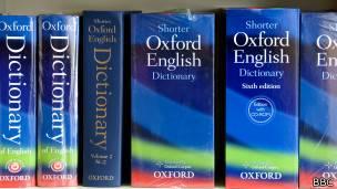Diccionarios Oxford