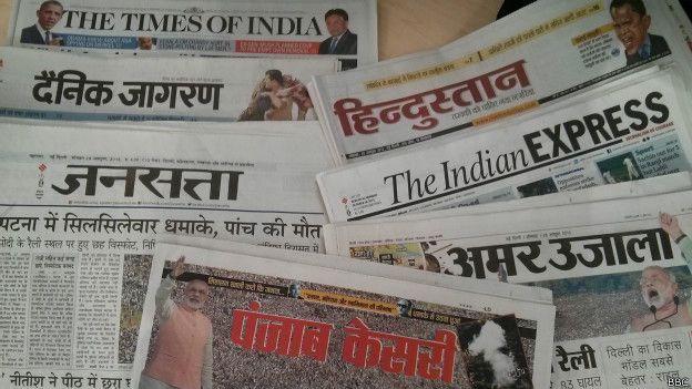 हिंदी के भारतीय अख़बार.