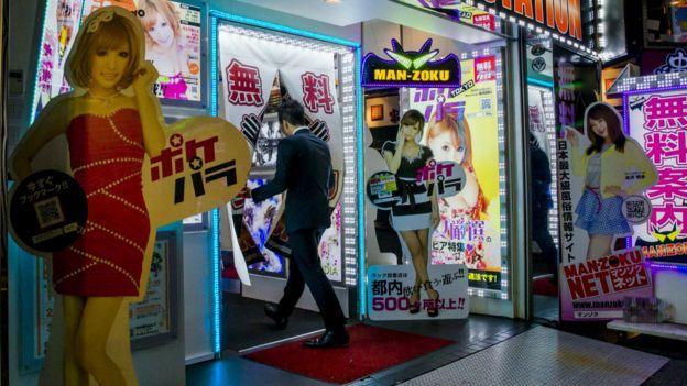 東京新宿歌舞伎町某夜店(27/8/2015)