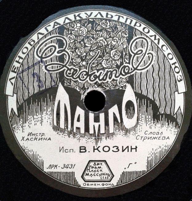 Disco de Kozin