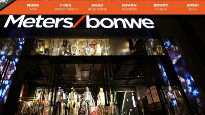 Công ty Metersbonwe tại Trung Quốc