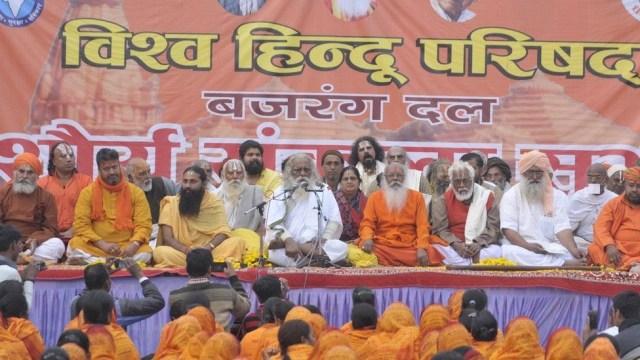 এদিনের রায়কে স্বাগত জানিয়েছে ভারতের বিভিন্ন হিন্দু সংগঠন