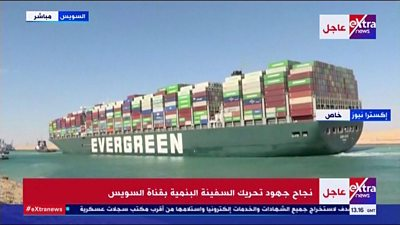 Suez canal: Ever Given container ship moving after being stuck for a week #world #BBC_News