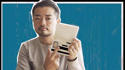 Trans in Japan: Sterilisation and legal gender recognition #world #BBC_News
