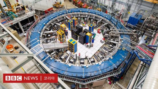 물리학 '표준 모델'파괴 … 과학계는 '새로운 힘'의 가능성을 발견