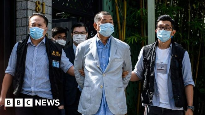 Hong Kong: Jimmy Lai among seven activists found guilty over protests #world #BBC_News