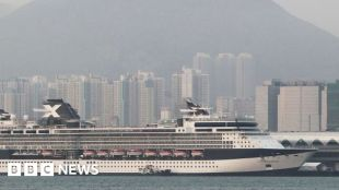 Covid: Celebrity Millennium cruise guests test positive for virus #world #BBC_News