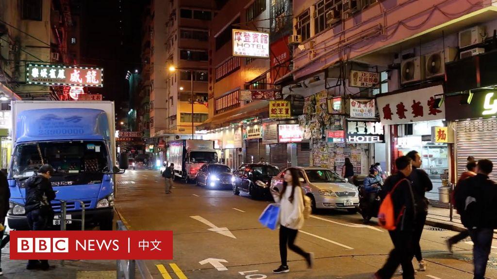 香港的年青人真的連親熱的地方都沒有嗎 - BBC News 中文
