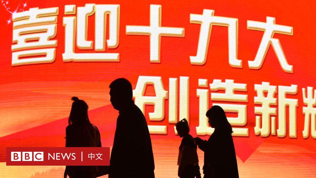 """""""學習強國"""":習近平""""紅寶書""""登上App排行榜首 - BBC News 中文"""