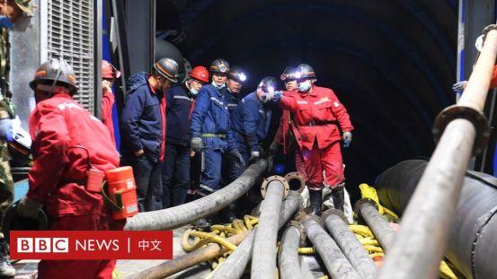 新疆煤矿洪灾事故21人涉嫌吊销煤矿牌照-BBC新闻