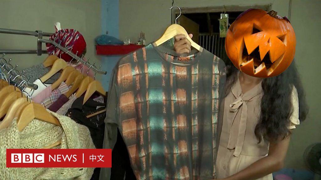 泰國女子化身喪屍 開直播賣死者遺物 - BBC News 中文