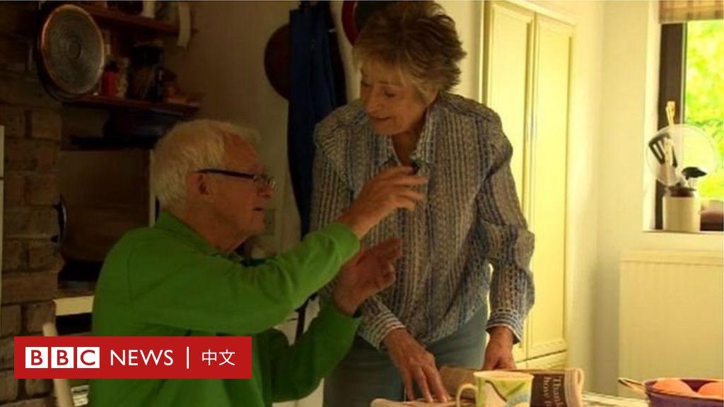 講話無條理?警惕晚年可能患老年癡呆癥 - BBC News 中文