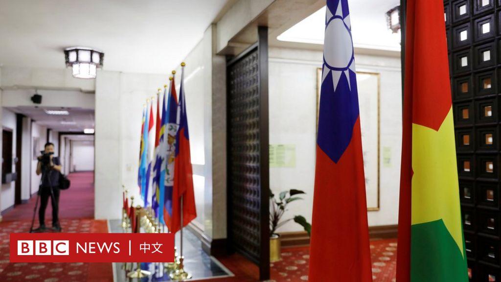 與臺灣斷交 布基納法索是什麼樣的國家? - BBC News 中文