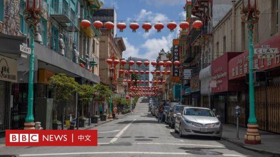 唐人街:在种族歧视和种族隔离中生存的斗争-BBC新闻