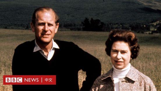 英格兰女王和菲利普亲王:持久的皇家浪漫-BBC新闻