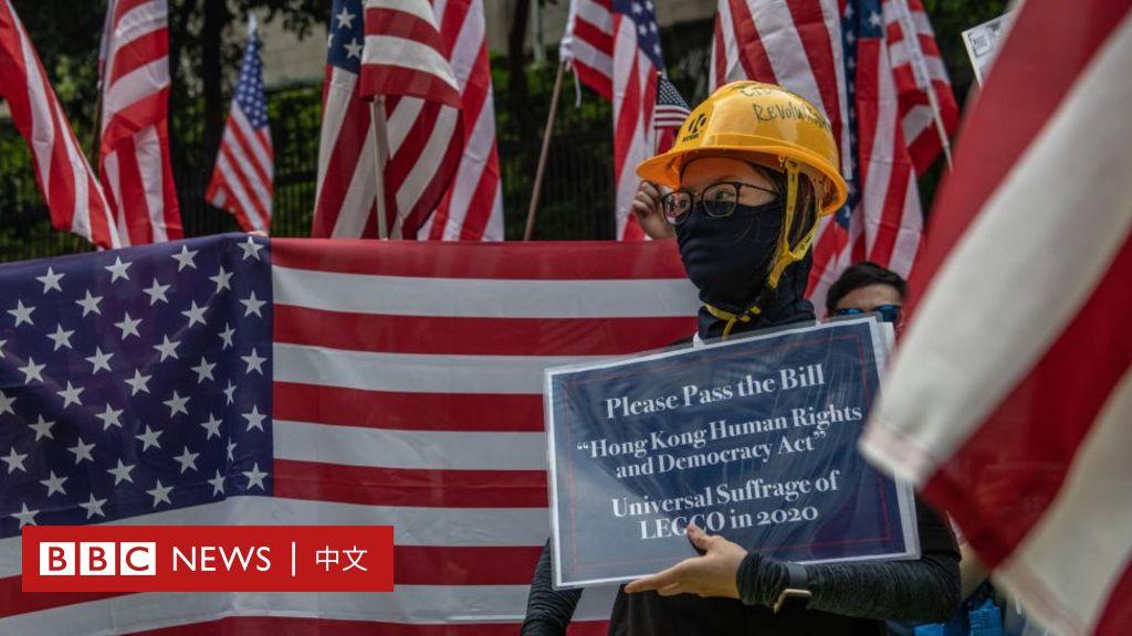 特朗普談判桌上的「雙刃劍」:香港人權法案 - BBC News 中文