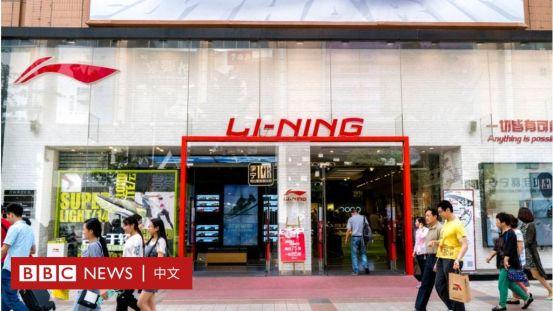 新疆棉事件:受批评的官方媒体报道中国国内运动鞋价格暴涨-BBC新闻