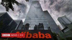 中国的反托拉斯:从创新者到租赁收藏家的思考-BBC新闻