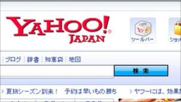 Yahoo Japan to use Google search BBC News