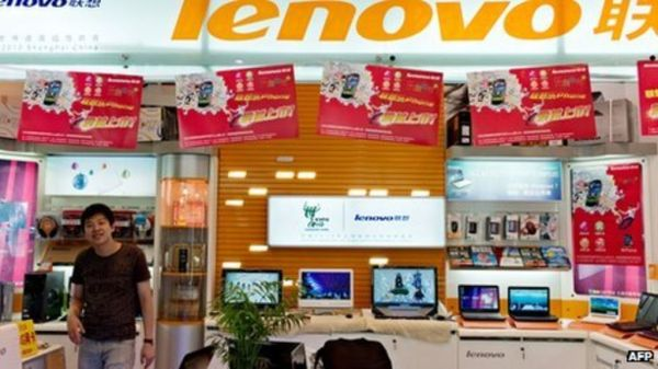 Chinese PC maker Lenovo reports 19% rise in profits - BBC News