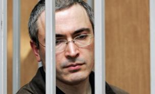 Khodorkovsky in prison
