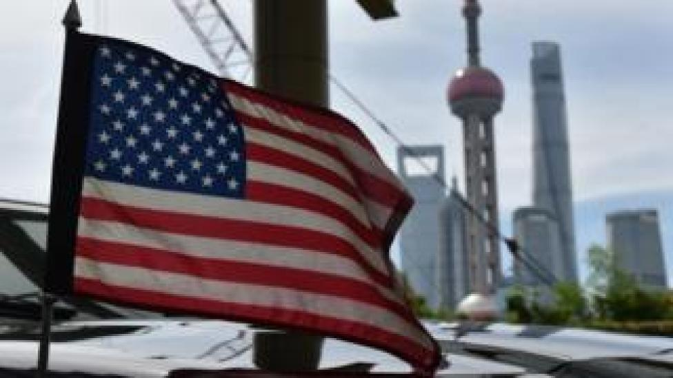 trump US flag in China