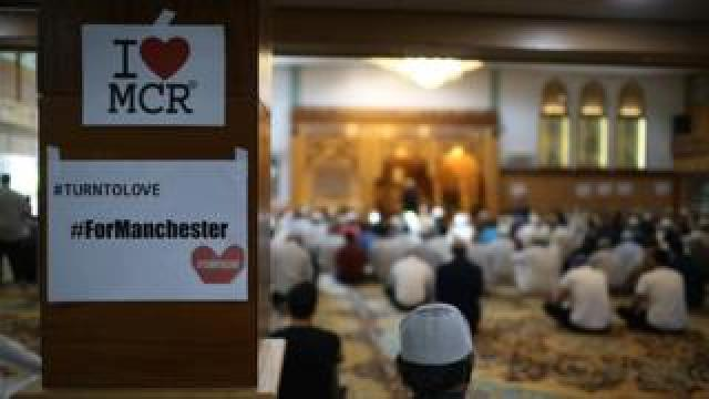 Mosque in Manchester