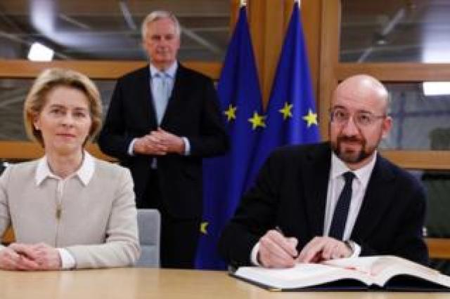Ursula von der Leyen and Charles Michel