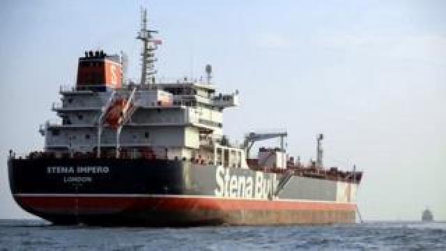 Stena Impero moored of the Iranian port of Bandar Abbas