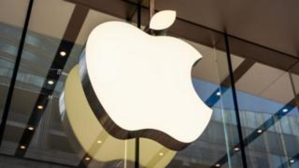Le logo Apple dans l'un de ses magasins