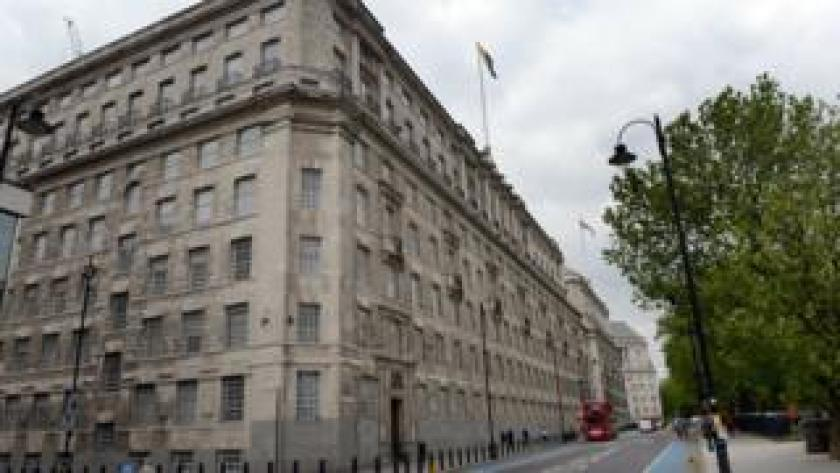 MI5 headquarters in London