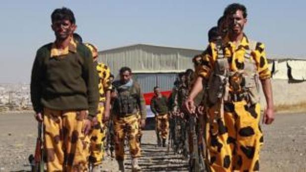 شیعیان و حوثیهای تحت حمایت ایران در یمن