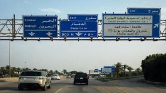 Saudi authorities isolate an industrial area in Dammam