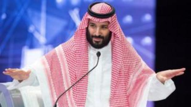 Mohammed bin Salman Saudi crown prince. Photo: October 2018