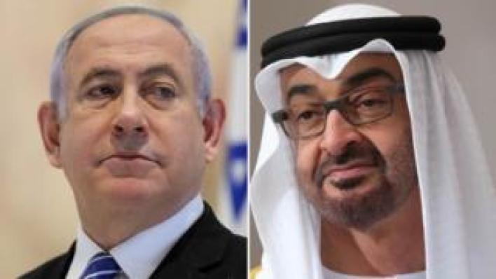 Benjamín Netanyahu y el príncipe heredero Mohammed bin Zayed