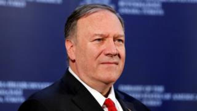 Mike Pompeo in Ankara