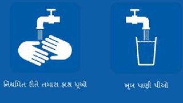 Doctors of the World coronavirus advice in Gujarati
