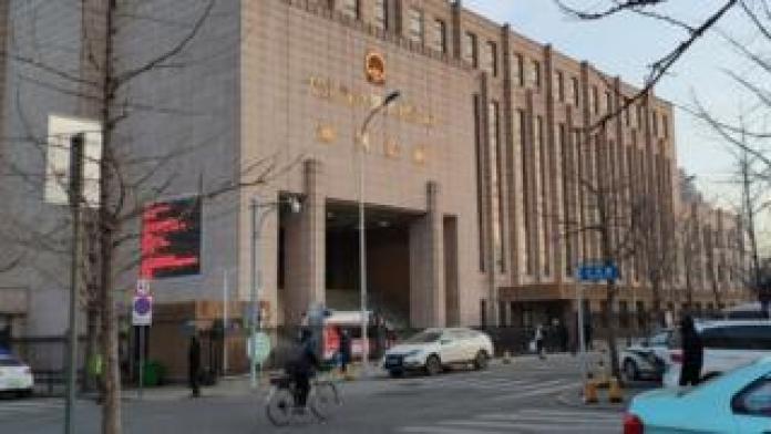 La corte en la ciudad de Dalian, China. Foto: 14 de enero de 2019.