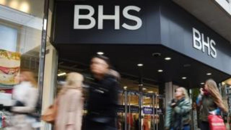 BHS store on Oxford Street
