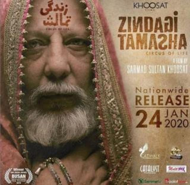Poster of the film Zindagi Tamasha