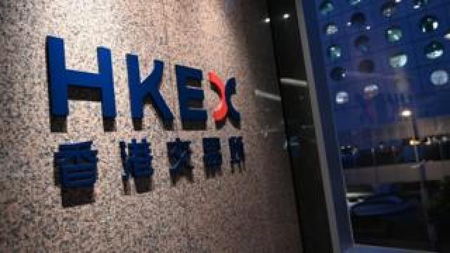 HKEX sign