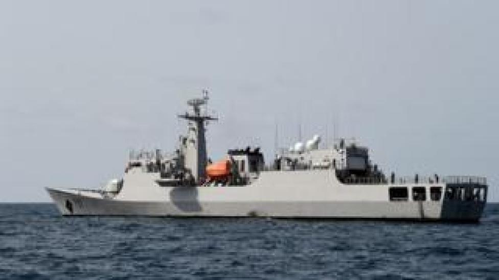 A Nigerian naval vessel