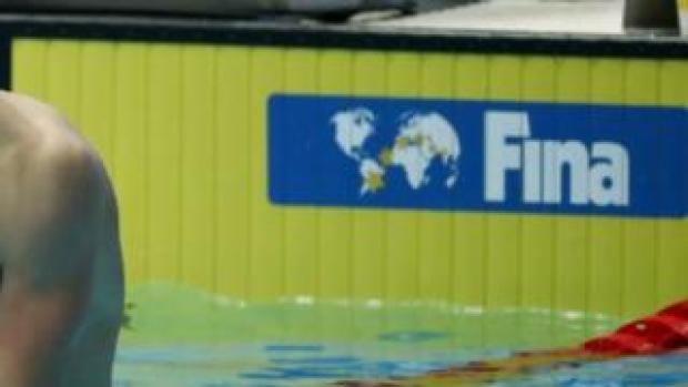 Fina logo at 2019 world championships in Gwangju