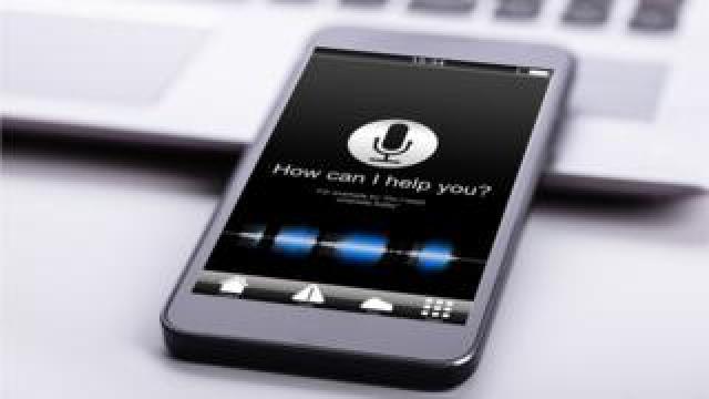 موبائل فونز خفیہ ریکارڈنگ اشتہاری مہمات